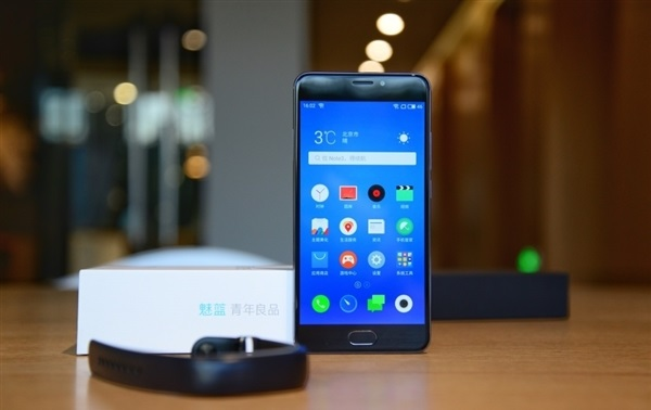 Meizu Charm Blue Note 5 - destacada
