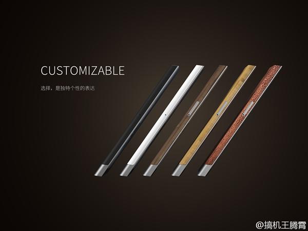 Diseño conceptual del nuevo ZTE Nubia