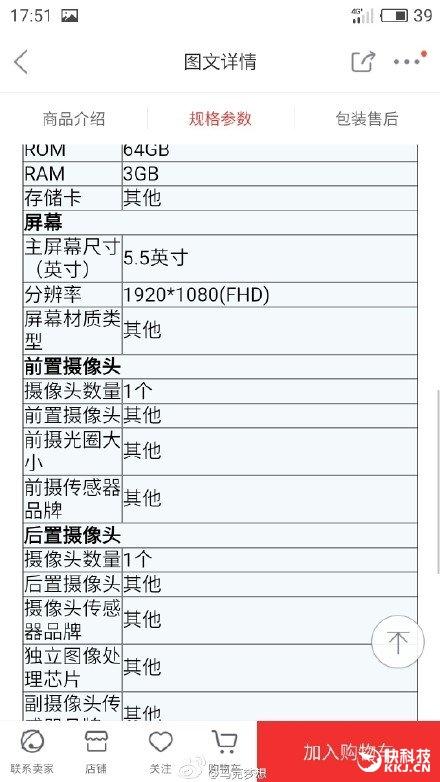 Especificaciones del Xiaomi Mi 5C Meri