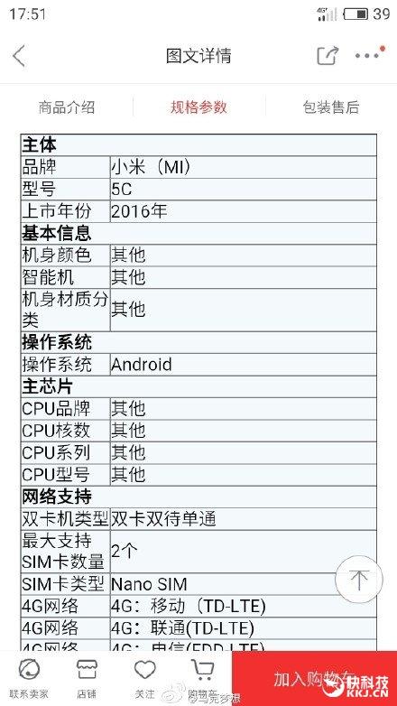 Especificaciones del Xiaomi Mi 5C Meri 1