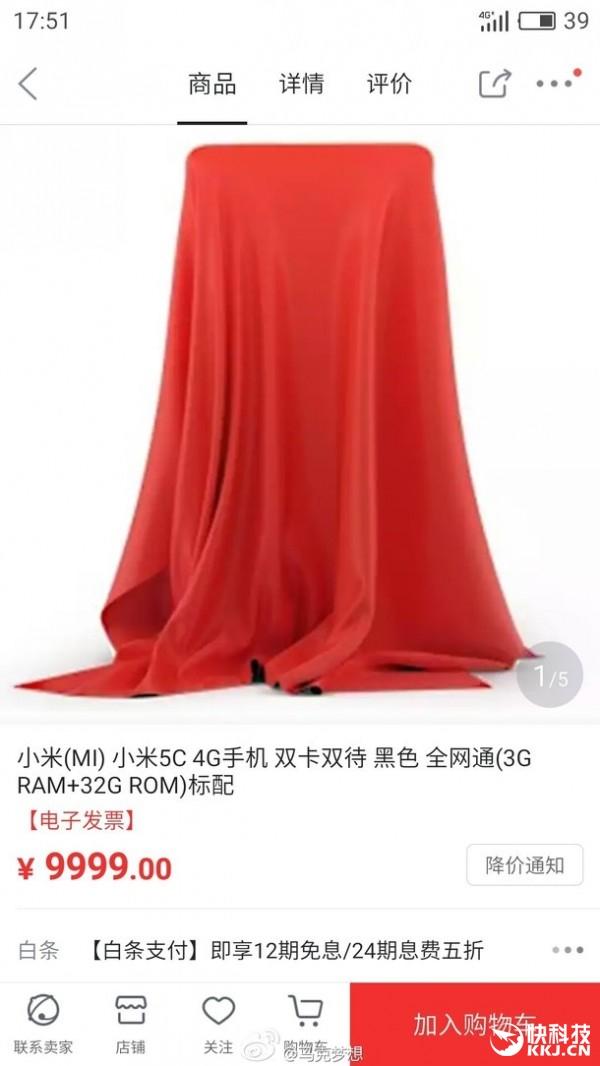 El Xiaomi Mi 5C Meri vuelve a dar signos de Vida – Aparece listado en la tienda online Jingdong