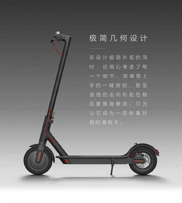 Xiaomi Scooter, lo nuevo de Xiaomi