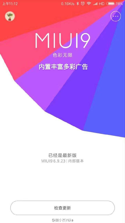 Android 7.0 Nougat MIUI 9