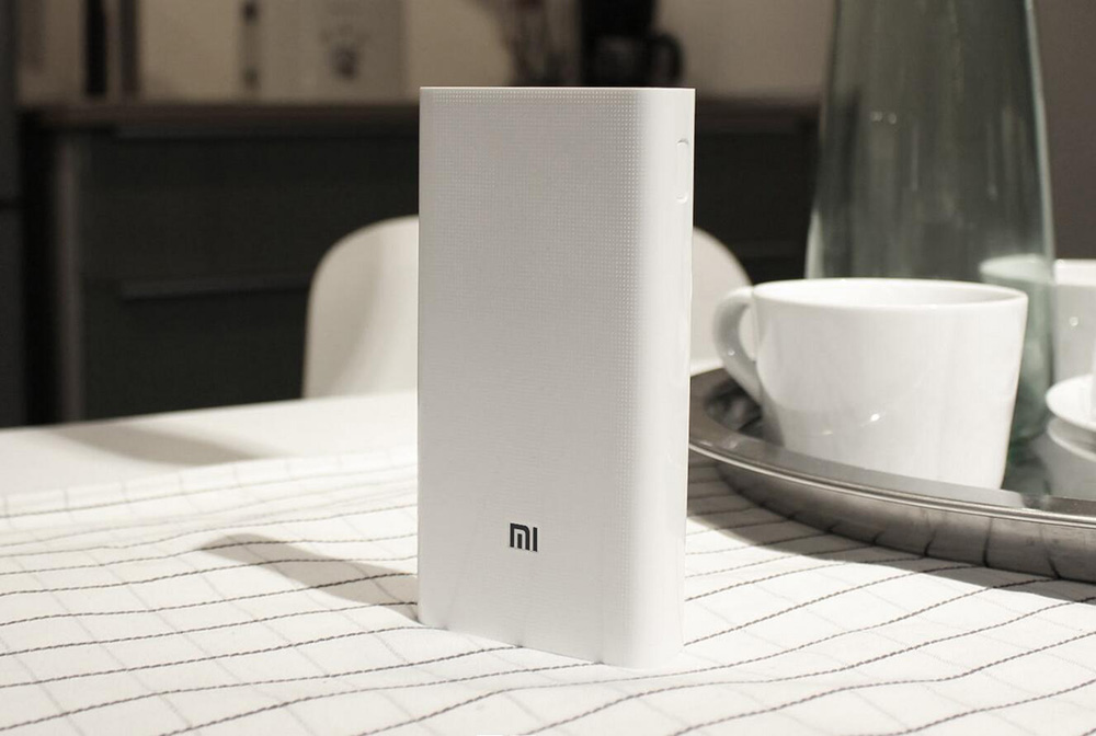 Xiaomi Mi PowerBank 2 20.000mAh -Destacada