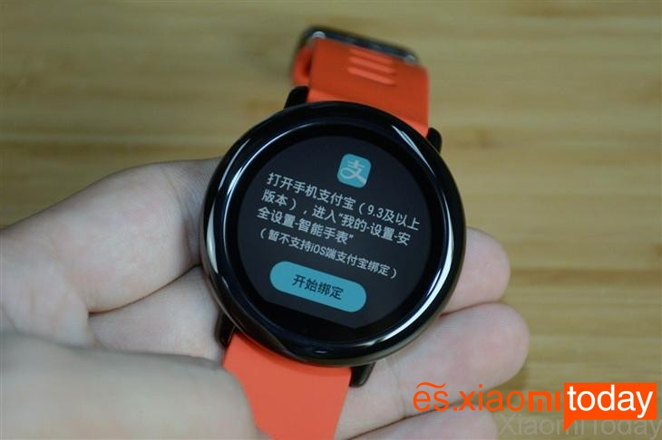 Xiaomi AMAZFIT Análisis