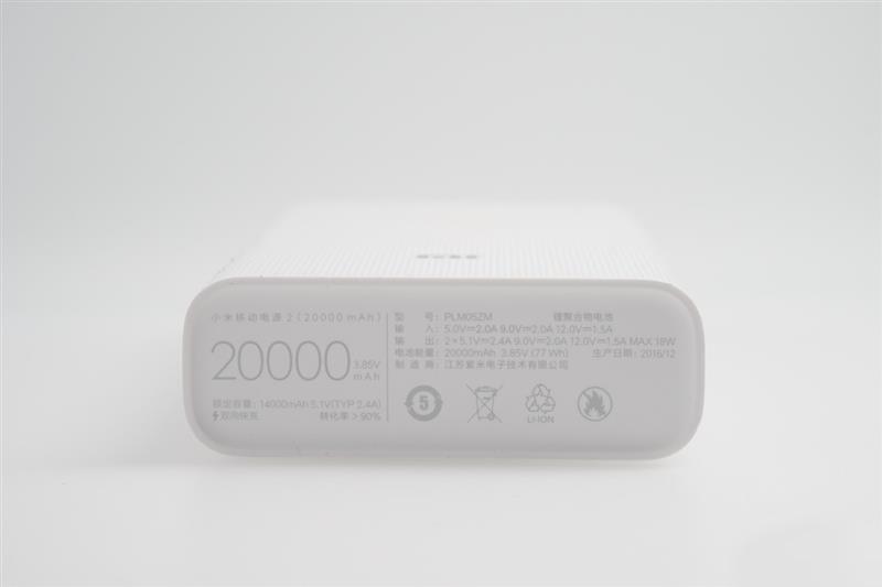 Xiaomi Mi PowerBank 2 20.000mAh-10