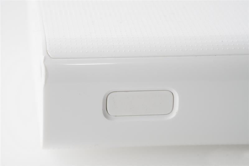 Xiaomi Mi PowerBank 2 20.000mAh-12