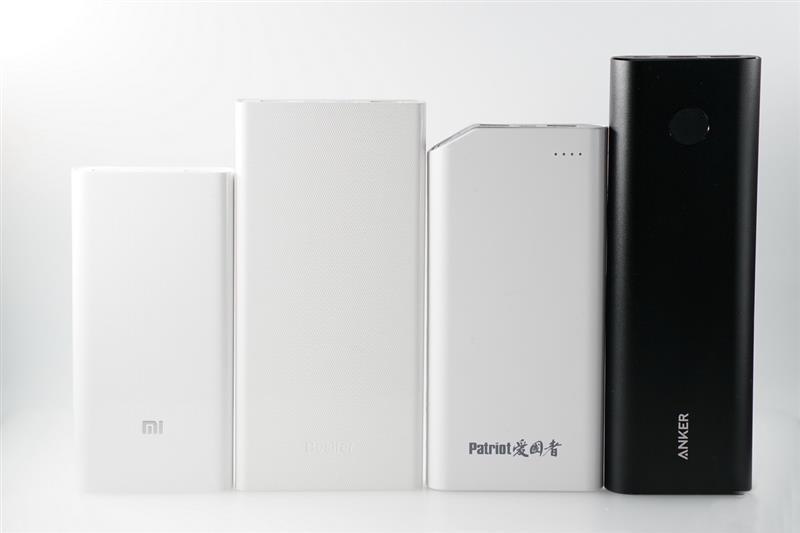 Xiaomi Mi PowerBank 2 20.000mAh-13