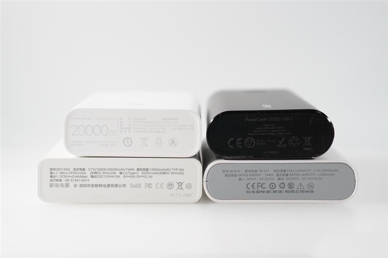 Xiaomi Mi PowerBank 2 20.000mAh-14