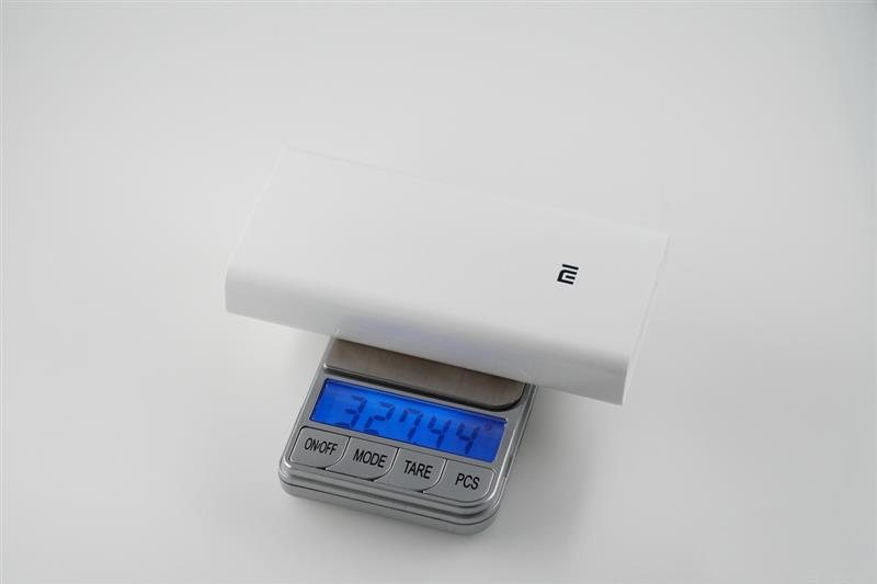 Xiaomi Mi PowerBank 2 20.000mAh-15