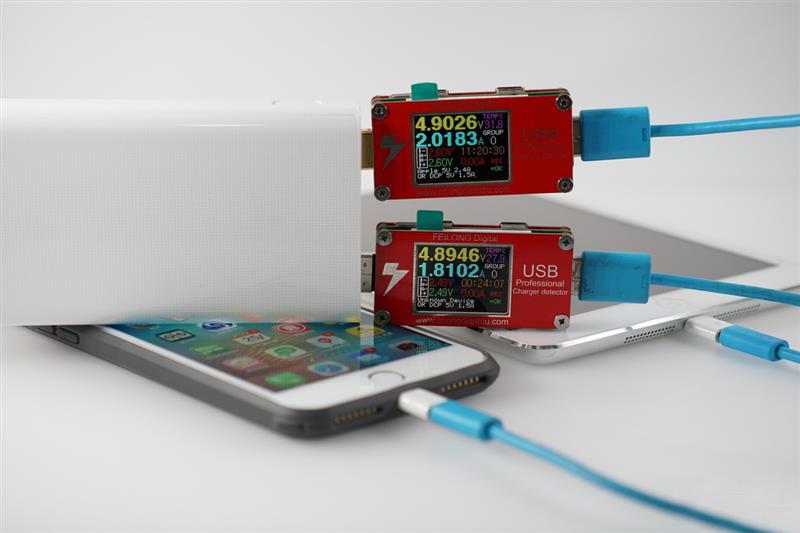 Xiaomi Mi PowerBank 2 20.000mAh-19