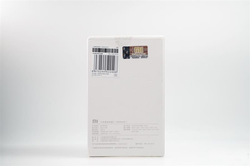 Xiaomi Mi PowerBank 2 20.000mAh-2