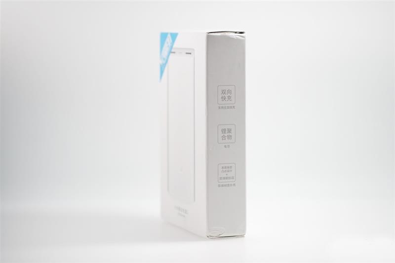 Xiaomi Mi PowerBank 2 20.000mAh-4