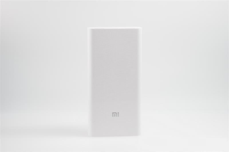 Xiaomi Special Package powerbank 2