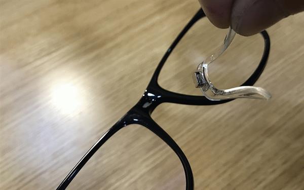 Gafas Xiaomi Rodmi nose pad