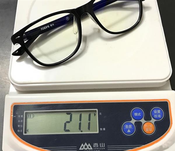 Gafas Xiaomi Rodmi peso