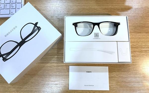 Empaque de las Gafas Xiaomi Rodmi