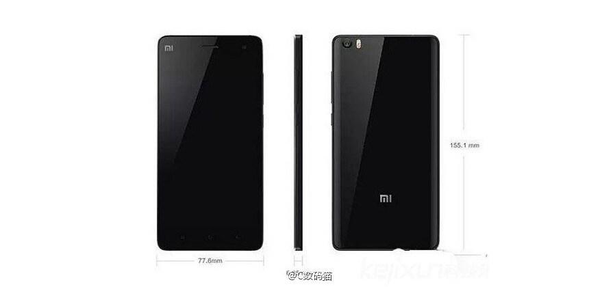 Xiaomi Mi 6 vendría con una versión de pantalla plana y otra con doble curva