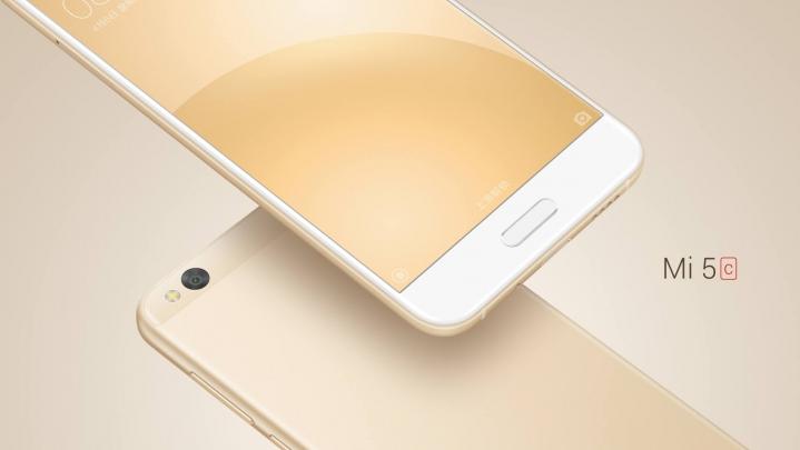 Xiaomi Mi 5c Gold Pure