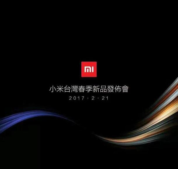 Poster de la conferencia de Xiaomi