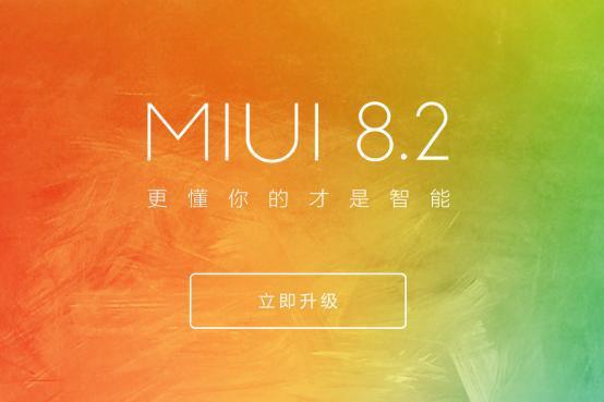 Primer lote de Smartphones en recibir la actualización de MIUI 8.2