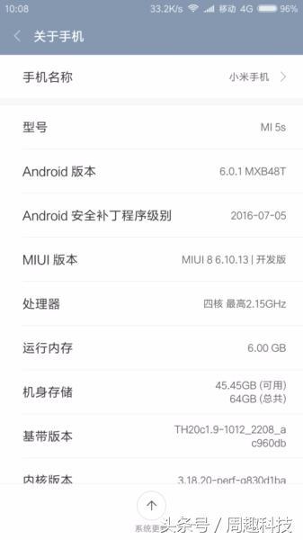 Xiaomi Mi 5 Con 8GB de RAM y Mi 5S con 6GB de RAM