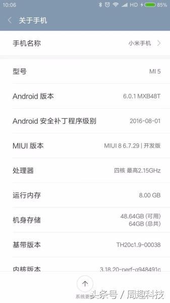 Xiaomi Mi 5 con 8GB de RAM
