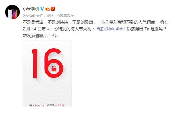 anunciamiento Xiaomi Redmi Note 4X