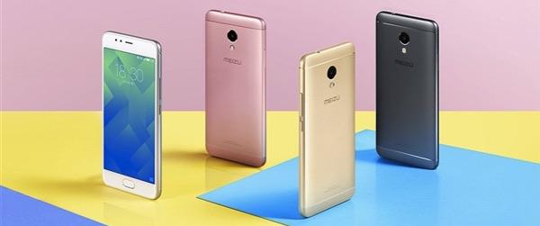 Meizu-M5S-colores