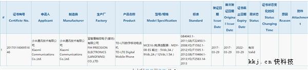 Xiaomi Mi6: documento de certificación filtrado