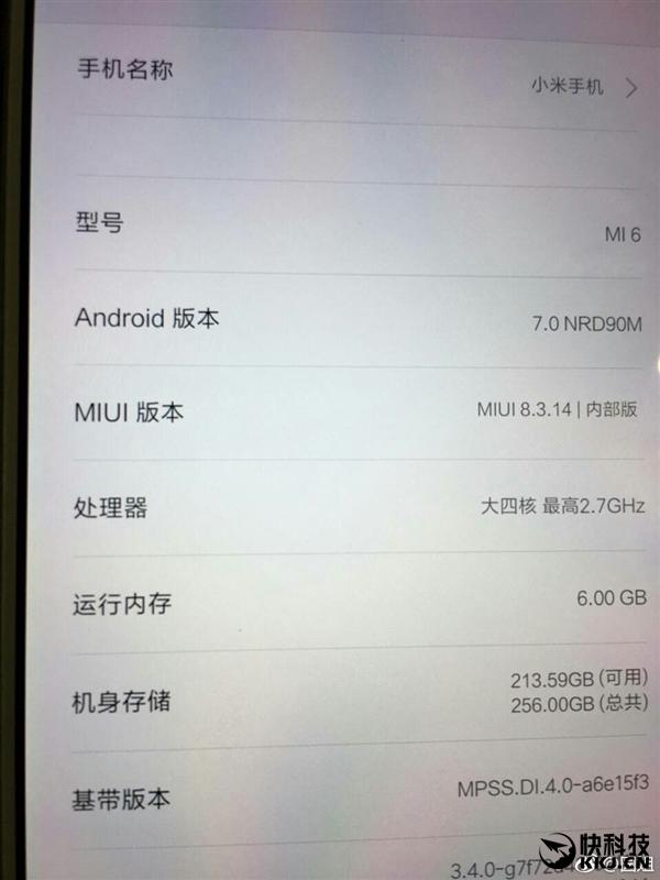 Xiaomi Mi6: Especificaciones y posibles características