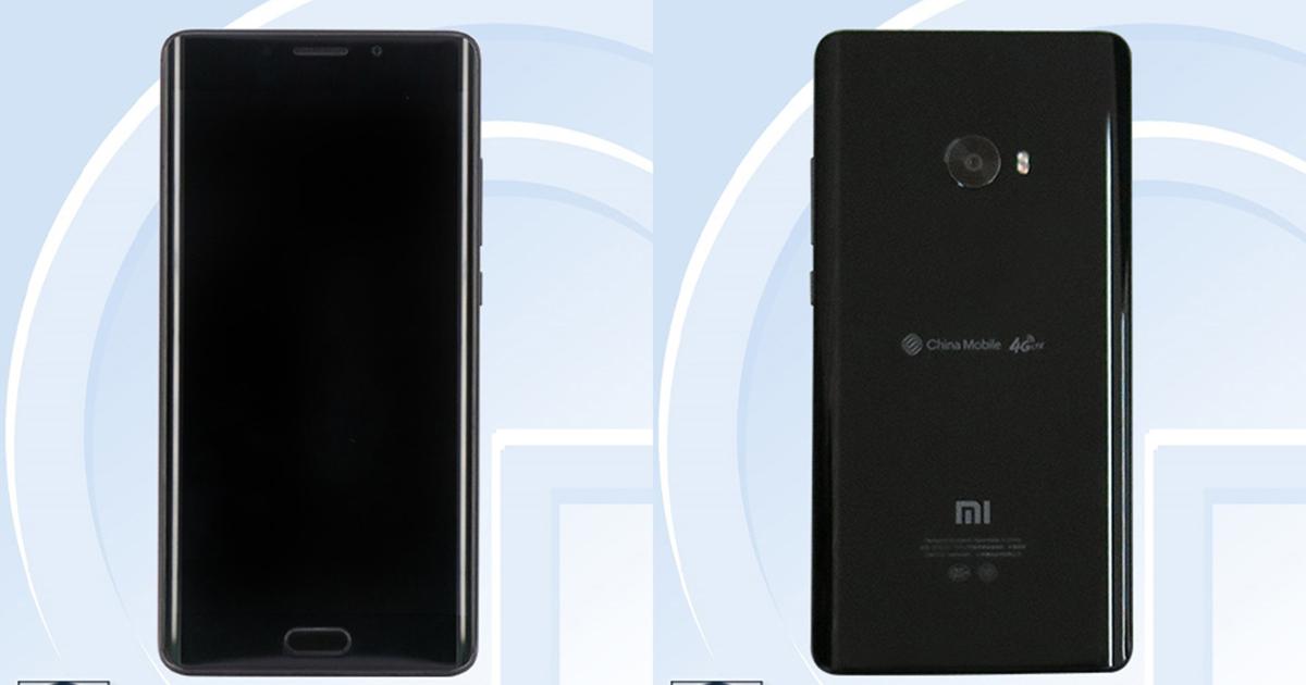 Xiaomi Mi Note versión personalizada - Destacada