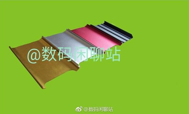 Xiaomi Mi Pad 3 Colores
