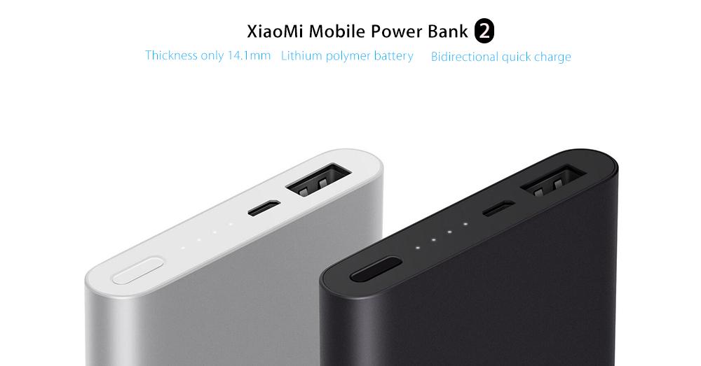 Xiaomi Mobile power bank 2