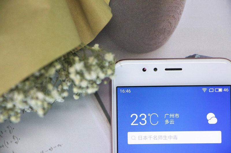 Xiaomi Redmi 4X vs Meizu M5S 10