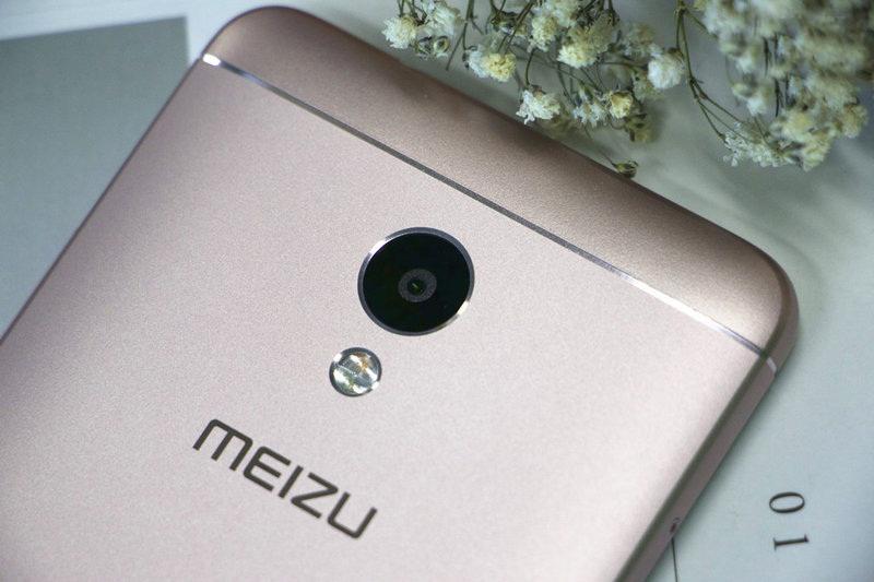 Xiaomi Redmi 4X vs Meizu M5S 17