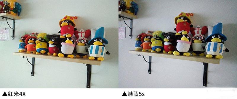 Xiaomi Redmi 4X vs Meizu M5S 19