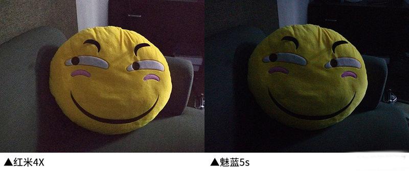 Xiaomi Redmi 4X vs Meizu M5S 20