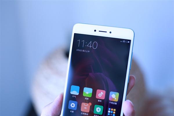 Xiaomi Redmi Note 4X Miku 04