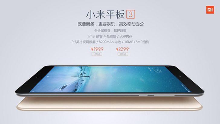 Xiaomi Mi Pad 3 Pro