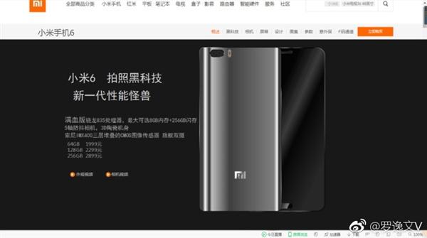 El Xiaomi Mi6 aparece en una foto filtrada mostrando el Snapdragon 835 + 6GB de RAMEl Xiaomi Mi6 aparece en una foto filtrada mostrando el Snapdragon 835 + 6GB de RAM