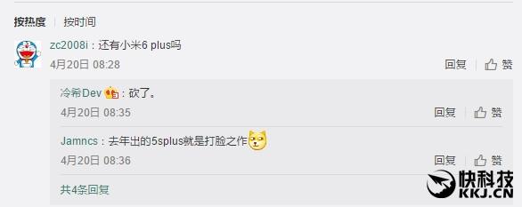 Mi Note 3 en lugar de Xiaomi Mi6 Plus