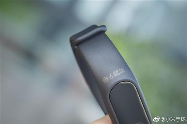 Xiaomi Mi Band 2 edición conmemorativa del Mi6 anunciada 1