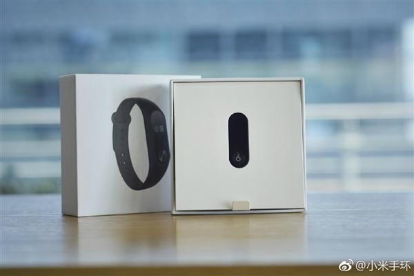Xiaomi Mi Band 2 edición conmemorativa del Mi6 anunciada caja