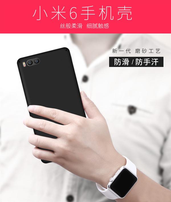 Xiaomi Mi6 - Case protector póster