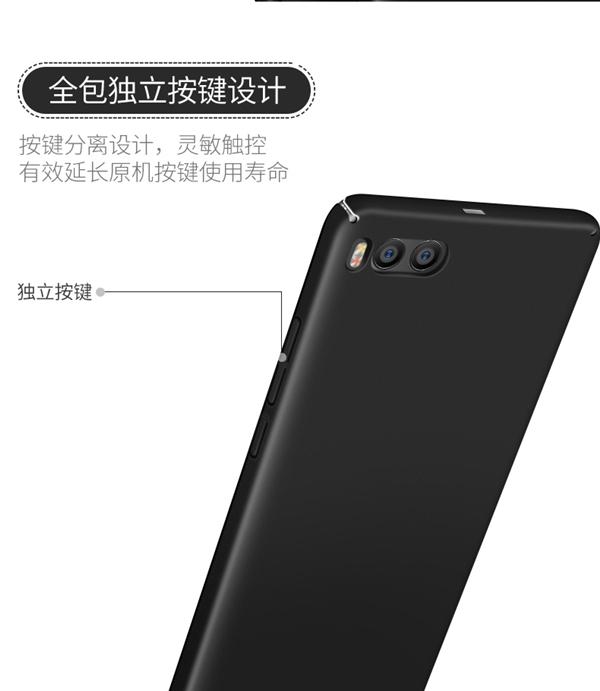 Xiaomi Mi6 - Case protector parte posterior