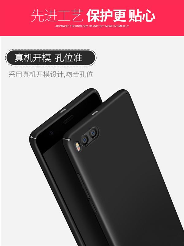 Xiaomi Mi6 - Case protector parte superior