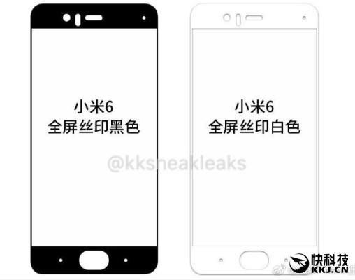 Xiaomi Mi6, Panel frontal 2