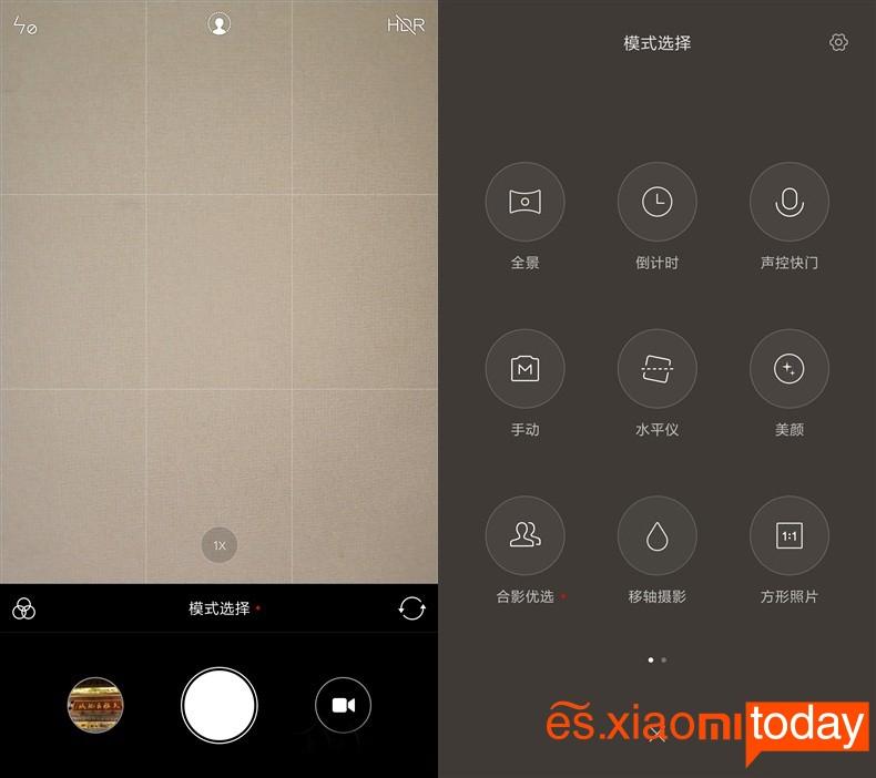 Xiaomi Mi 6 cámara 02