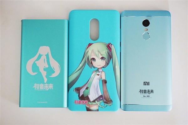 Xiaomi Redmi Note 4X todo